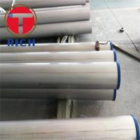 Austenitic - Ferritic ( Duplex ) Grade Stainless Steel Welded Tubes / Pipes GB/T 21832 Manufactures