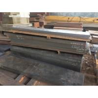 China 1.7225 SAE4140 SCM440 Hot Rolled Alloy Tool Steel Plate High Yield Strength on sale