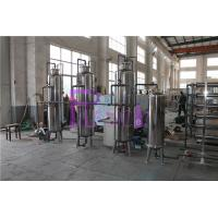 Electric Silver 3000L Water Purifying System Stainless Steel Reverse Osmosis Manufactures