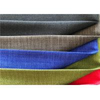 Quality 2/2 Twill Style Fade Proof Outdoor Fabric , Soft Breathable Fabric For Sports for sale
