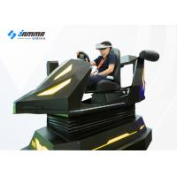 China Thrilling Game Experience VR Racing Simulator With HD Screen 3000W on sale