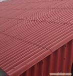 Corrugated bitumen sheets corrugated bitumen roofing sheets Manufactures