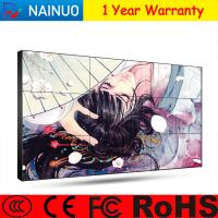 Buy cheap 47 inch seamless DID LCD Video Wall price with 3.5mm 4x4 lcd video wall from wholesalers