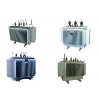 China 110KV Industrial  Power Transformer,Oil Immersed, 3 Phase Transformer on sale