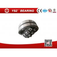 Self Aligning Roller Bearing 22300 Series , High Precision Cylinder Roller Bearing Manufactures
