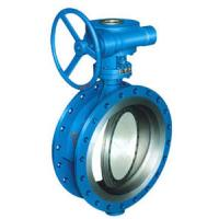 Buy cheap Casting API609 Butterfly valve 2
