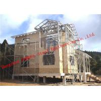 China Aluminum-zinc Alloy Structure Light Weight Steel Villa with Corrosion Resistance on sale