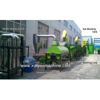 Quality PET Bottle Crushing Washing Drying line in 1000kg/hr for sale