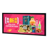 Convenient Store Thin Magnetic LED Light Box Poster Frames With Solid Plexiglass Manufactures