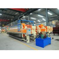 China Top Grade Wastewater Filter Press , Automatic Filter Apparatus 30mm Cake Thickness on sale
