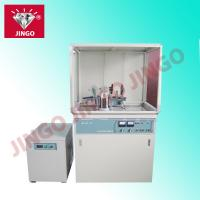 Buy cheap NDT X-Ray crystal analysis machine JGJF-2 from wholesalers