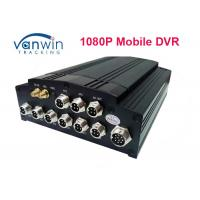 China H264 4CH 1080P Multi Camera Vehicle DVR Recorder With FTP Customized Function on sale