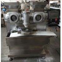 1.9 Kw Automatic Encrusting Machine 20-300g Weight Range Stainless Steel Material Manufactures