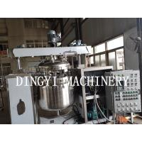 China Multi Functional Cosmetic Cream Mixing Machine / Metal Lotion Manufacturing Equipment on sale