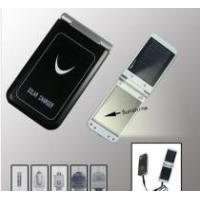 China Solar Mobile Phone Charger on sale
