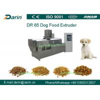 DR65 Automatic Stainless Steel  Dog Food Extruing Machine / Dry Pet Food Processing Line Manufactures