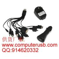 10 in 1 Multi-function USB Charger Car Charger Universal Super USB Charger Manufactures