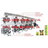 China 4000 Bag/Hour Automatic Food Packing Machine With PLC Controller / Double Servo Motor on sale