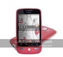 Smart Ihtc HD5/G5i windows mobile 6.5 GPS Wifi 5.0Mp camera trackball Mobile Phone Manufactures