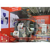 Plastic Bag Printing Machine , Non Woven Fabric Printing Machine Manufactures