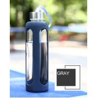 Silicone Sleeve  Protect 400ml  Borodilicate Baby Glass Water Bottle Manufactures