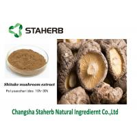 Lentinan Antibacterial Plant Extracts , Concentrated Shiitake Mushroom Extract Manufactures
