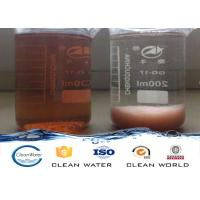 clear liquid with light blue Paint Coagulation paint sludge disposal chemical paint dust flocculant cationic polymer
