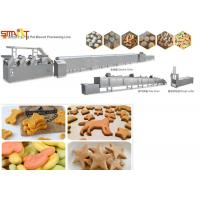 CE SS Dog Biscuit Making Machine For Dental Care Dog Chews And Biscuit Manufactures