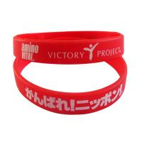 Flexiblenon - Corrosiveness Screen Printed Cheap Customized Red Rubber Wrist Bands Manufactures