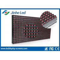 Super Bright Sunrise LED Scrolling Message Board , Single Red LED Display Screen Manufactures