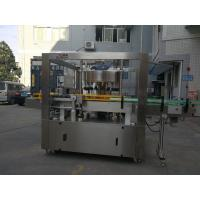 Front / back automatic label applicator machine Equipment Speed 18000B/H Manufactures