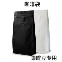 Flat Bottom Coffee Black Packaging Bags Gravure Printing Stand Up Porch Manufactures
