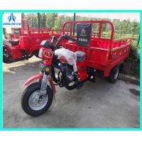 China motorized tricycles for adults on sale
