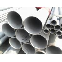 ASTM A312 stainless steel seamless tube TP304 304L 316L 321 , round square Manufactures