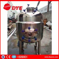 Magnetic Stainless Steel Mixing Tanks For Cosmetic Raw Material Manufactures