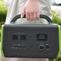 Portable Gas Free Generator Power Station 500Wh Solar Panel 12V Car Recharging Manufactures