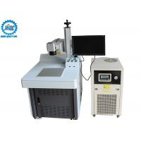 Multifunction UV Laser Marking Machine For Non - Metals And Metals Marking Engraving