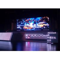 Ultra High Definition 8K Commercial Advertising LED Display P1.6 Media Wall Manufactures