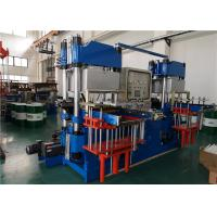 China SGS CE Vacuum Mould Vulcanizer , 300 Ton Metal To Rubber Bonded Products Molding Machine on sale