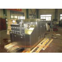 Three plunger New Condition stainless steel 304 Food Homogenizer 3500 L/H 50 Mpa Manufactures