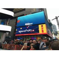 China P16 Full Color Outdoor Advertising LED Display Brightness Simultaneously Adjusted on sale