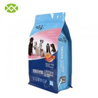 China Foil Laminated Plastic Puppy Food Pouches , SGS Snack Recycle Dog Food Bags on sale