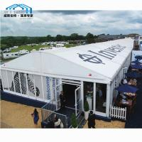 Big Arched Arcum Tent Without Pole Inside Trade Show 1000 People Manufactures