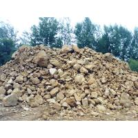 Bauxite for refractory material Manufactures