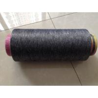 polyester dty mix colors yarn 300d/96f/2 Manufactures