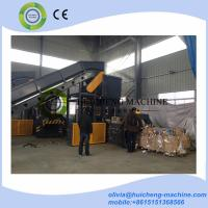 Quality horizontal baling press machine/Hydraulic compress straw baler machine/waste box for sale
