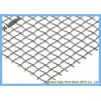Super Fine Stainless Steel Woven Wire Mesh , Ss Metal Mesh For Sieveing Manufactures