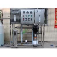 0.5TPH CE Passed RO Water Treatment Plant For Chemical Processing for sale