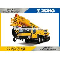 XCMG official QY50KA smarter 50ton crane small mobile cranes for sale Manufactures