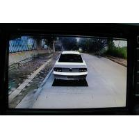 Quality Front And Rear Birds Eye View Car Camera 3d Rotation For Starting , 1080P for sale